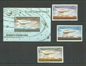 M0586 IMPERF 1965 YEMEN SPACE OVERPRINT MICHEL 57 EURO #165-67B+BL20 MNH