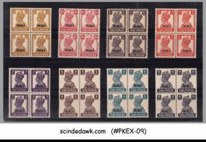 PATIALA STATE - 1942-46 KGVI SG#106-110, 112-114 BLK-4 11V MNH