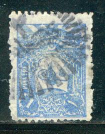 Turkey Scott # 121, used, perf 12