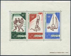 Cameroun C109a,MNH.Mi Bl.4. Olympics Mexico-1968.Boxing,Jump,Athlete on rings.