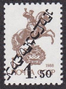 Kazakhstan - Russian Stamp with Unlisted Overprint, NH