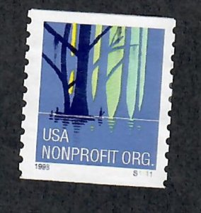US #3207 Wetlands Used PNC Single plate #S1111