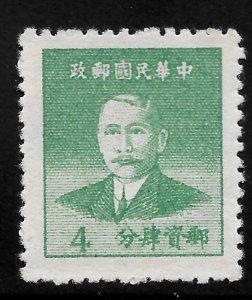 China No Gum [3863]