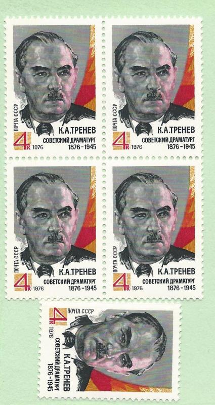 Russia #4439, MNH, Blk/4 + 1