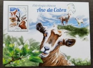 *FREE SHIP Guinea Bissau Year Of The Goat 2014 Chinese Lunar Zodiac (ms) MNH
