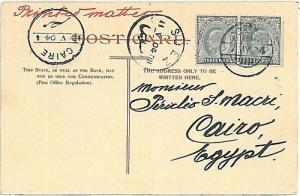 INDIA - POSTAL HISTORY - ADEN postcard to EGYPT 1904