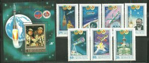 Mongolia MNh S/S & 7 Stamps 1166-73 Intercosmos Space Program