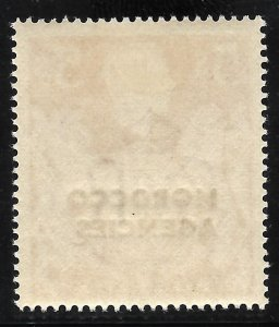 Doyle's_Stamps: MLH 1949 British Morocco Ovprt 5 Shilling KGVI Scott #262*