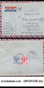 MALAYA KEDAH - 1952 AIR MAIL ENVELOPE TO SOUTH INDIA WITH STAMPS