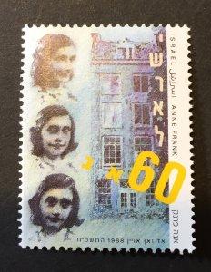 Israel 1988 #985, MNH, CV $.50