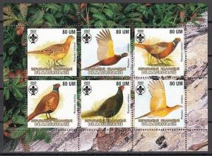 Mauritania, 2002 Cinderella issue. Pheasants on a sheet of 6. Scout logo.