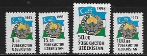 Uzbekistan 30-34 Flag and Coat of Arms set MNH