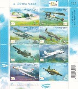 Thailand # 2690-2691, Royal Thai Airforce Centennial, NH Sheets of 8