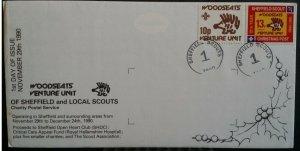 GB 1990 QEII Sheffield Woodseats Venture Scout Post Christmas Post