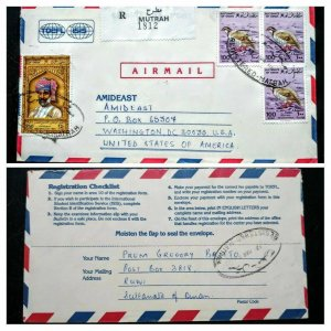 """OMAN 1986 REGISTERED RARE """"MUTRAH"""" LABEL HIGH CAT VALUE STAMPS COVER TO USA HARD"""