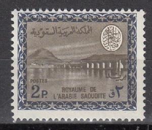 Saudi Arabia Scott 462 very light hinged (Catalog Value $110.00)