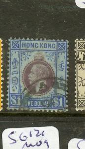 HONG KONG (P2906B) KGV  $1.00  SG112   VFU