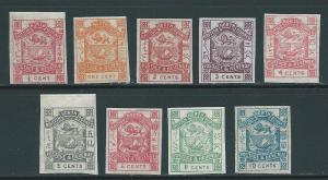 North Borneo 35-43 Arms set IMPERF MNH