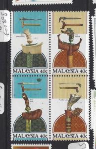 MALAYSIA   (PP0901B)     SG 294A   MOG