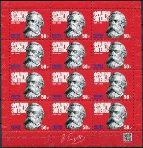 Russia 2020. Bicentenary of Birth of Friedrich Engels (MNH OG) Sheet