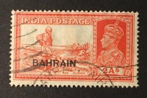 Bahrain Sc. #24, used