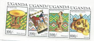 Uganda  #1232,1135,1237,1238 Native Crafts (MNH)  CV $6.50