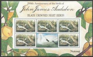 PK133 GRENADA FAUNA BIRDS JOHN AUDUBON BLACK CROWNED NIGHT HERON KB MNH