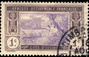 CÔTE-D'IVOIRE - CAD DIMBOKRO / COTE-D'IVOIRE DOUBLE CERCLE SUR N°41