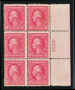 UNITED STATES 500 UNUSED NO GUM SCARCE PLATE BLK 6, TYPE 1a