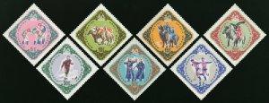 Mongolia 1961 MNH Stamps Scott 255-261 National Sport Animals Falcons Horses