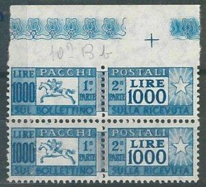 53987  - REPUBBLICA - pacchi postali 1000 Lire STELLE dent. 14 * 13 1/4 VARIETA'