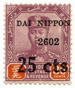 (I.B) Malaya States Revenue : Johore 25c on 30c OP (Japanese Occupation)