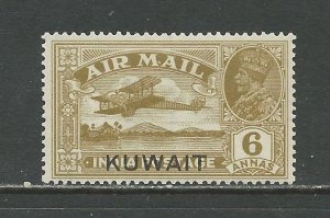 Kuwait Scott catalogue # C4 Unused HR