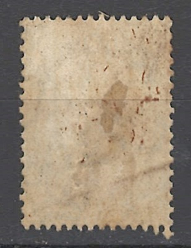 COLLECTION LOT OF #1892 TRINIDAD #J5 UNUSED NO GUM 1945 CV=$42.50 2 SCAN