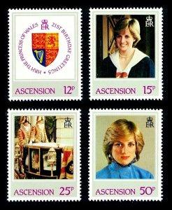 ASCENSION - 1982 - PRINCESS DIANA - 21st BIRTHDAY - PORTRAIT - COACH + MNH SET!