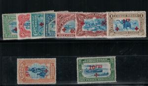 Belgium Congo B1-B9 Mint 1918 SCV$ 182.00 Set