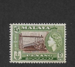 Malaya Penang Scott # 55 VF-OG LH scv $ 28 ! nice colors ! see pic !