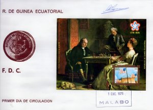 Equatorial Guinea 1979 Chess Rotary/Lions Club Signed by ANATOLY KARPOV FDC