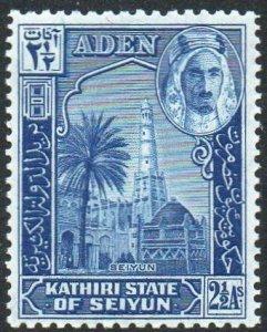 Aden (Kathiri State of Seiyun) 1942 2½a  Mosque, Seiyun MNH