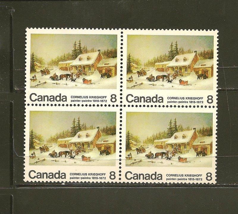 Canada 610-610i Broken Door Variety (2 left stamps) Block of 4 MNH