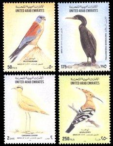 United Arab Emirates 1995 Scott #496-499 Mint Never Hinged