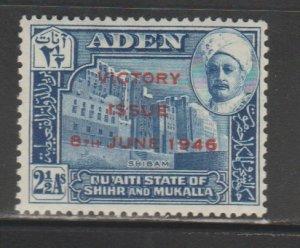 Aden- Quaita State Of Shihr And Mukalla #13 Unused