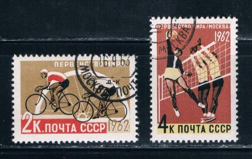 Russia #2603-04 Used Sports (R0087)