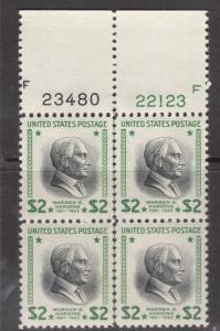 USA #833 Extra fine Never Hinged Top Margin Block With Double Plate Blocks