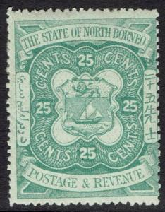 LABUAN 1896 ARMS 25C OVERPRINT OMITTED