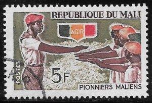 [18535] Mali Used