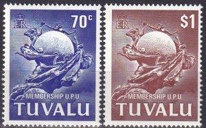 Tuvalu #164-5 MNH (V4936)