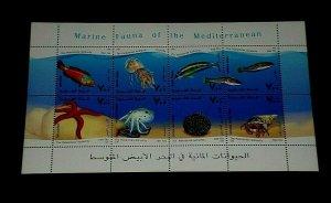 TOPICAL, 2000, MARINE LIFE, PALESTINE, FISH, MNH, SHEET/8, LOT #237, LQQK