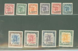 Libya 112-121  Mint VF NH