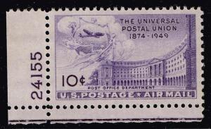 US STAMP  BOB # C42 – 1949 10c Post Office PL# MNH/OG XFS